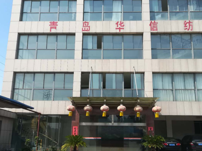 Qingdao huaxin machinery co.,ltd