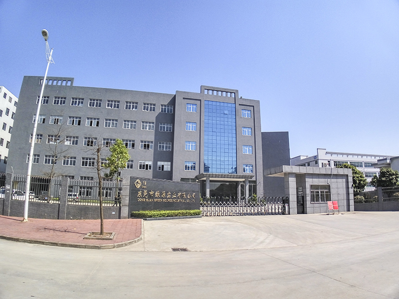 Shenzhen Guanglei Electronic Co., LTD