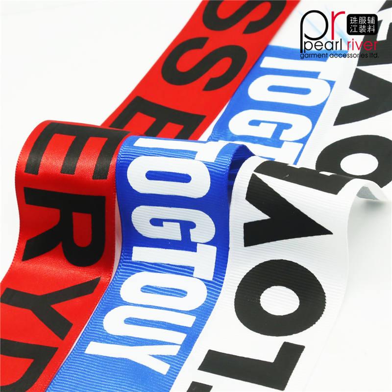 Schwarzes / weißes / rotes Qualitätsband