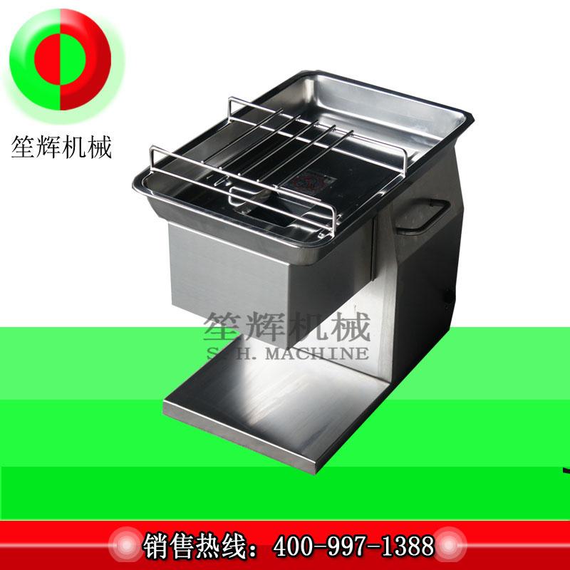 Automatischer Fleischschneider / Multifunktions-Fleischschneider / mittelgroßer Tisch-Fleischschneider QH-500