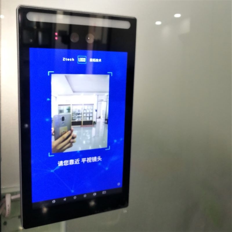 7 Zoll Dual-Kameras Gesichtserkennung Smart Terminal