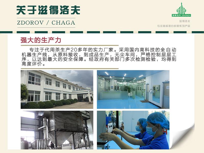 Hunan Loudi Bosera Trading Co.; Ltd.