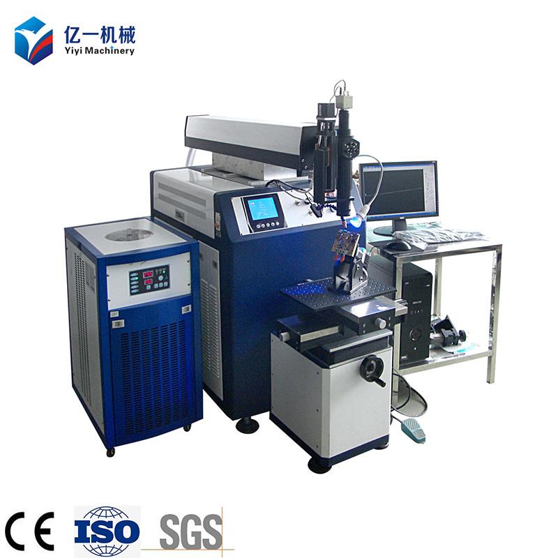 Großhandel YAG Automatische Laserschweißgeräte für Metall