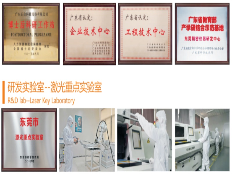 WEHANS AUTOMATION TECHNOLOGY (KUNSHAN) CO., LTD