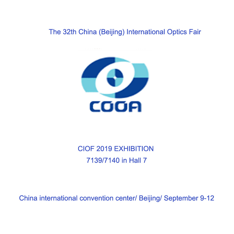 Die 32. Internationale Optikmesse in China (Peking)
