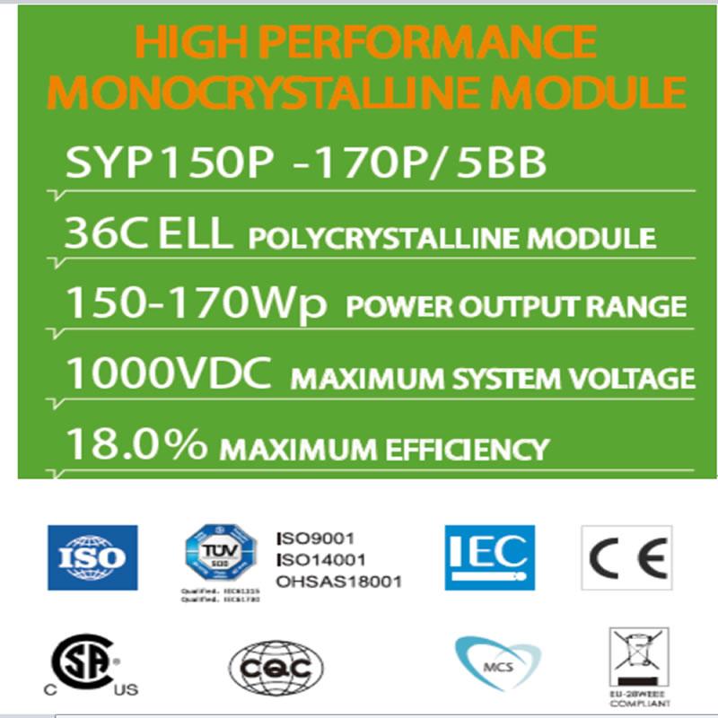 HOCHLEISTUNGS-MONOKRISTALLINES MODUL SYP150P -170P / 5BB 36C ELL POLYCRYSTALLINES MODUL