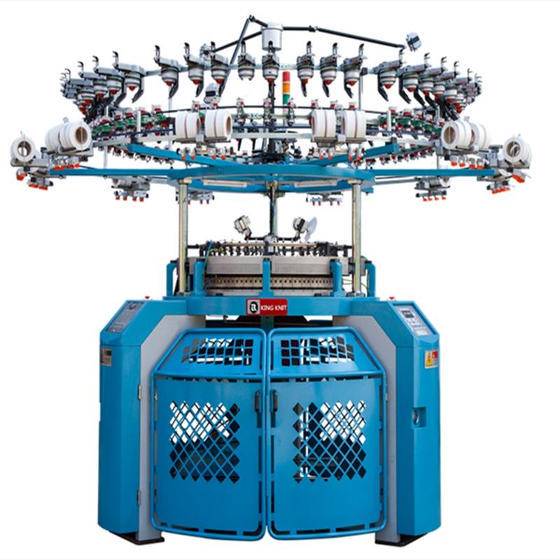 Multifunktionseinheit Rundstrickmaschine KKC-S803