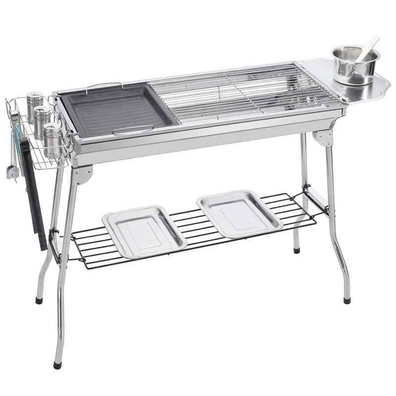 Charcoal Grill Grill1081