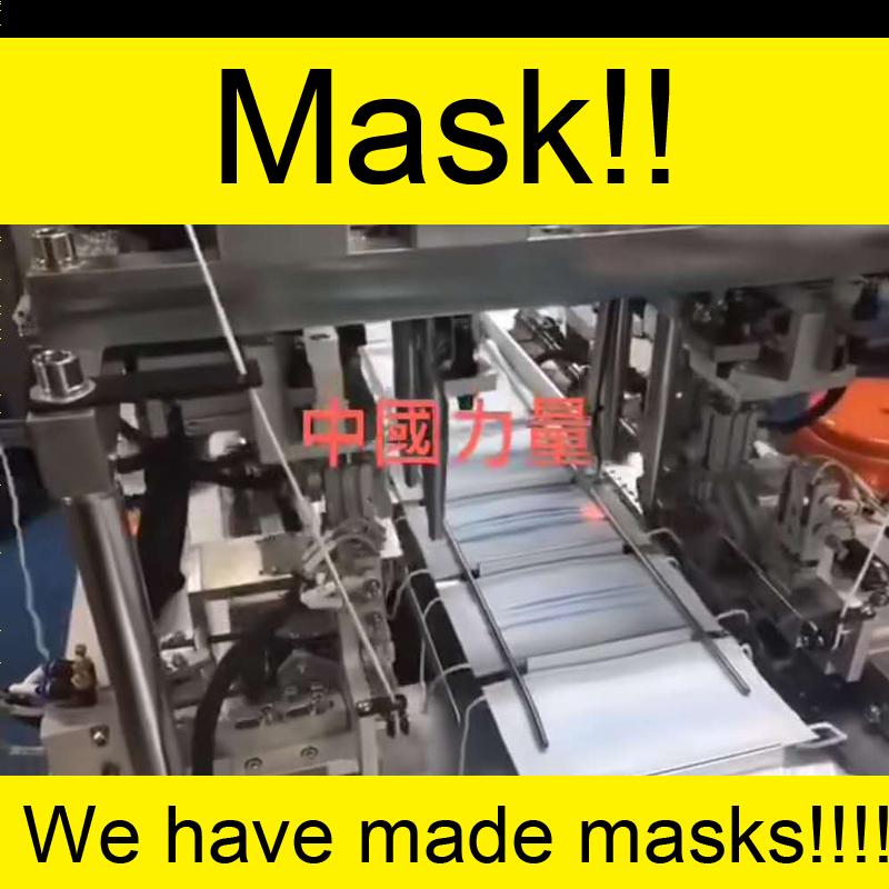 Wir haben angefangen, medizinische Schutzmaterialien herzustellen! Maske!!!!!