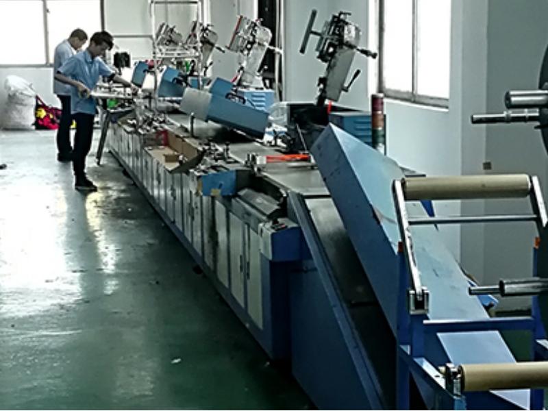 dong guan yilin printing co.,ltd