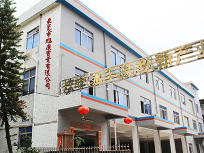 Dongguan Xukang Industrial Co., Ltd.